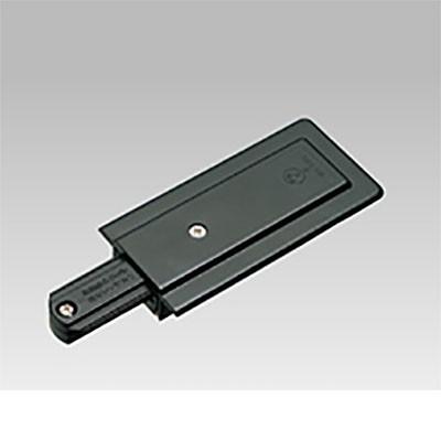 ライティングレール用フィードインキャップ(埋込型) 黒 15A 125V