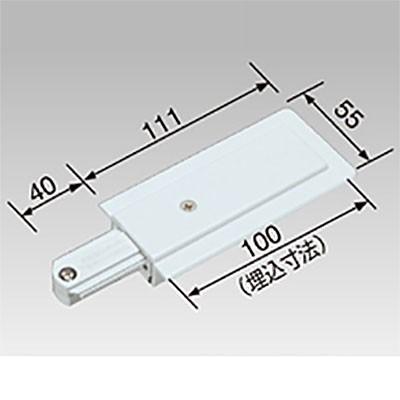 ライティングレール用フィードインキャップ(埋込型) 白 15A 125V