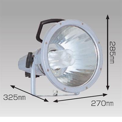 ラッパライト45 蛍光灯ライト 45W コード長:5m