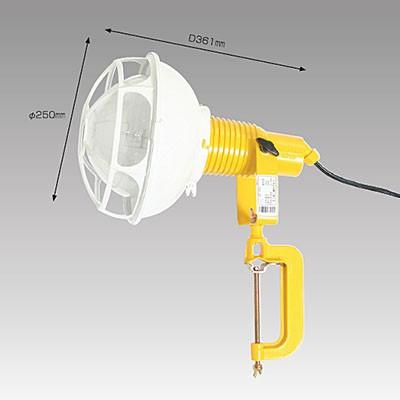投光器 バラストレス球500W コード長:30cm ポッキンプラグ付