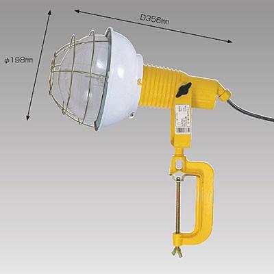 投光器 バラストレス球300W コード長:10m ポッキンプラグ付