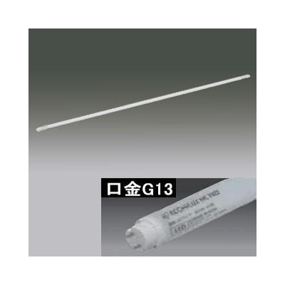 直管形LEDランプ ECOHiLUX 内照灯 50形 昼白色相当 G13