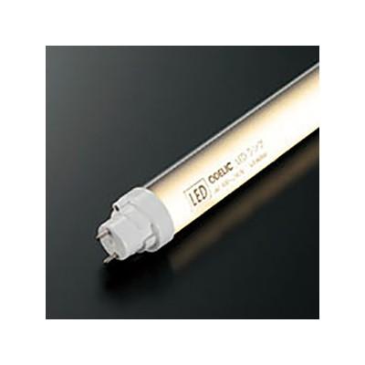 直管形LEDランプ 40Wタイプ 電球色 G13(ダミーグロー管別売)