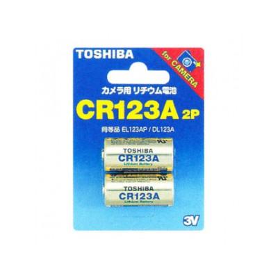 カメラ用リチウム電池 3V 30mA 1400mAh 2個入 4904530015335