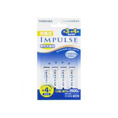 充電器セット ニッケル水素電池 IMPULSE 充電式 単4形 1.2V 750mAh 4本パック 4904530081989