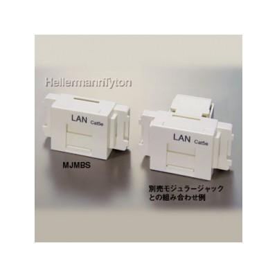 JISプレート用アダプタ 防塵用自動シャッター付 アイボリー