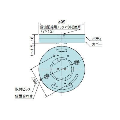 住宅用ガス警報器 ガス当番 丸型ベース(4端子・制御端子付)