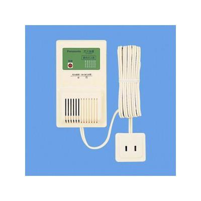 住宅用ガス警報器 ガス当番 都市ガス用(コード式・移報接点なし)