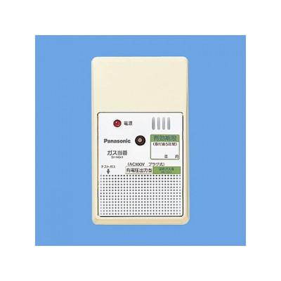 ガス警報器 ガス当番 都市ガス(重いガス)用 プラグ式 有電圧出力型