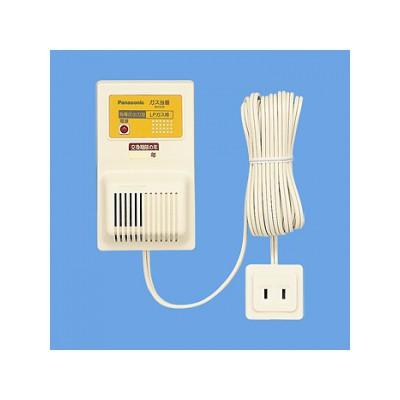 ガス警報器 ガス当番 LPガス用 コード式 有電圧出力型