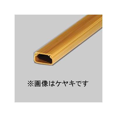 ニュー・エフモール 木目色 0号 1m ケヤキ