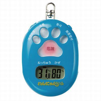 わんにゃんらいふ 携帯型自動環境見守り計&超音波トレーナー(ブルー)