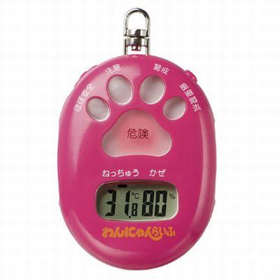 わんにゃんらいふ 携帯型自動環境見守り計&超音波トレーナー(ピンク)