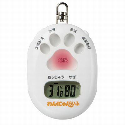 わんにゃんらいふ 携帯型自動環境見守り計&超音波トレーナー(ホワイト)