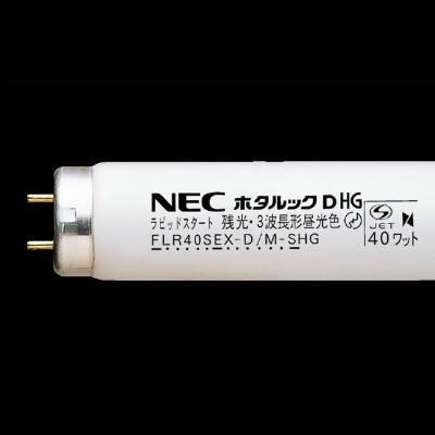 NEC  FHF32EX-D-SHG_25set