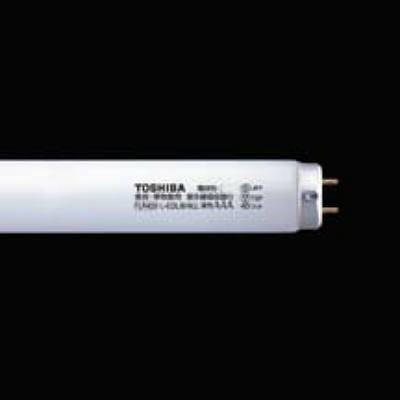 蛍光ランプ 紫外線吸収膜付(旧称:紫外線防止用) 直管ラピッドスタート形 40形 昼白色 G13