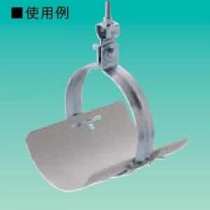 保温材保護プレート 吊りバンド用 画像3