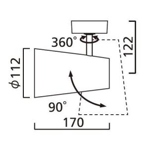 継手付き断熱ドレンホース 《ドレンあげゾウ》 ERエルボタイプ ホース長:1000mm 適合VP管:A-20A/B-25A 画像5