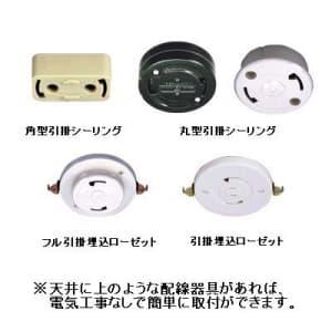LEDシーリングライト 〜8畳用 調光タイプ 昼光色 画像2