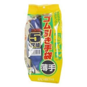 ゴム引きブルー(背ヌキ加工) 薄手タイプ 5双組 サイズ:L