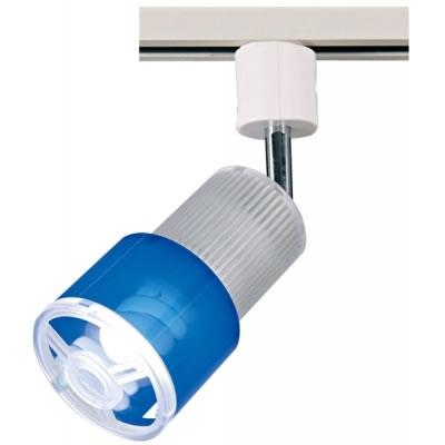 スポットライト ブルー (セード:プラスチック製)