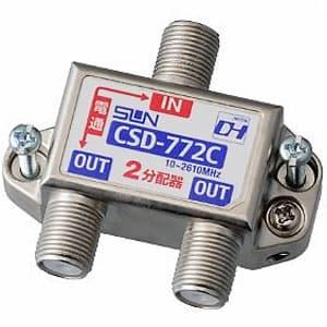 2分配器 1端子電流通過型 10〜2610MHz 屋内用