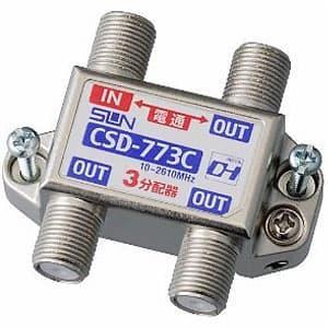 3分配器 1端子電流通過型 10〜2610MHz 屋内用