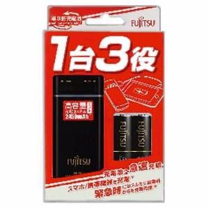 USBモバイル急速充電器セット 充電器・ニッケル水素電池 単3形2個セット 高容量タイプ ブラック 4976680592417