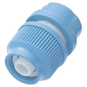 ホースナット付ジョイント 配管用品 接続ホース内径12〜15mm