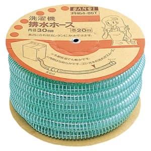洗濯機排水ホース 延長用 ホース内径:30×36mm 長さ:20m