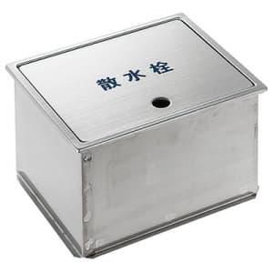 散水栓ボックス ガーデニング ヘアライン仕上 水抜きあり