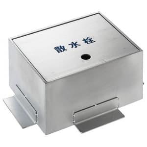 散水栓ボックス(床面用) ガーデニング ヘアライン仕上 補強枠・埋没防止用金具付