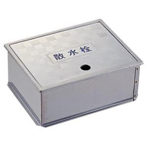 散水栓ボックス(床面用) ガーデニング ヘアライン仕上 外寸:190×235×95mm