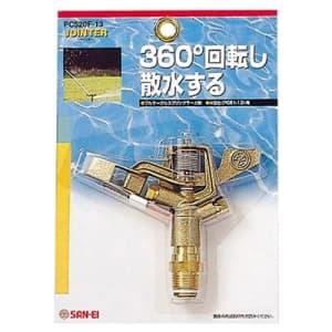 フルサークルスプリンクラー上部 ガーデニング 360°散水 シールテープ付 口径:4.0×2.4mm