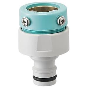 元口 ガーデニング 吐水口外径15〜20mm用 ビス止め式