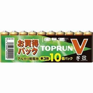 アルカリ乾電池 TOPV 単3形 10個パック お買得パック