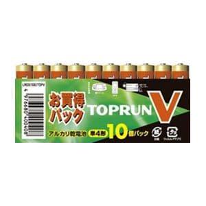 アルカリ乾電池 TOPV 単4形 10個パック お買得パック