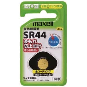 酸化銀電池 1.55V 液もれ防止設計・液もれ補償付 1個入