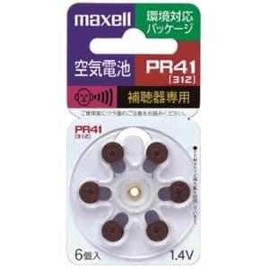 補聴器専用ボタン形空気亜鉛電池 1.4V 6個入