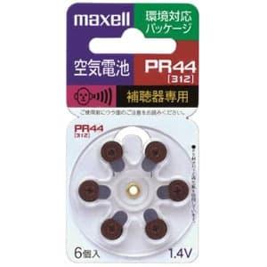 補聴器専用ボタン形空気亜鉛電池 1.4V 6個入 4902580102203