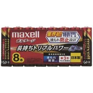 アルカリ乾電池 《ボルテージ》 単3形 8個入 使う分だけ切りとれるパック