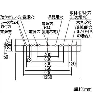 一体型LEDベースライト《iDシリーズ》 40形 直付型 Dスタイル W230 一般タイプ 4000lmタイプ FLR40形×2灯器具節電タイプ 昼白色 非調光タイプ 画像2