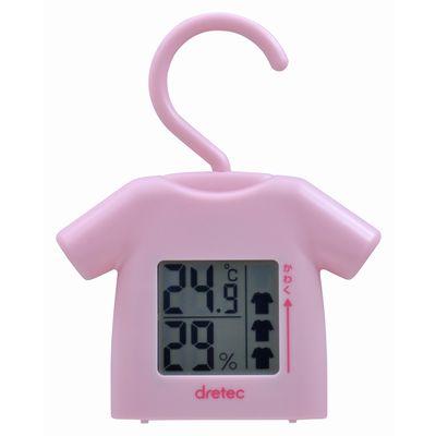 部屋干し番温湿度計
