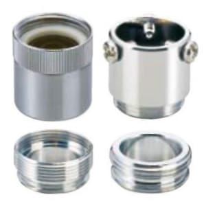 節水アダプターセット 黒パッキン×1・白パッキン×2付き 黄銅、EPDM・POM樹脂製
