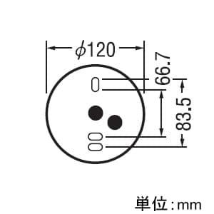 LEDシーリングダウンライト 白熱灯60Wクラス 配光角113° 非調光 本体色:ブラック 昼白色タイプ 5000K 画像2