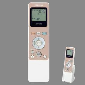 あとからリモコン LEDシーリング++専用節電見える化リモコン 楽エコセンサーなし ピンクゴールド&ホワイト
