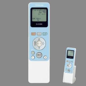 あとからリモコン LEDシーリング++専用節電見える化リモコン 楽エコセンサーなし ブルー&ホワイト