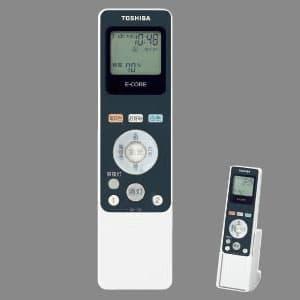 あとからリモコン LEDシーリング++専用節電見える化リモコン 楽エコセンサーなし ブラック&ホワイト