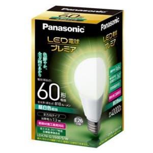 LED電球プレミア 全方向タイプ 7.3W 一般電球形 60W形相当 全光束:810lm 昼白色相当 E26口金 画像2