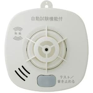 住宅用火災報知機 無線連動型 熱式(定温式) 壁掛け・天井付け共用型 電池式 ブザー+音声タイプ 自動試験機能付